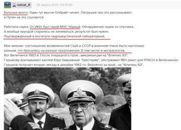 https://forumupload.ru/uploads/000a/e3/16/4887/t771343.jpg