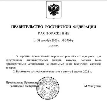 https://forumupload.ru/uploads/000a/e3/16/4887/t863829.jpg