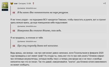 https://forumupload.ru/uploads/000a/e3/16/4887/t875723.jpg
