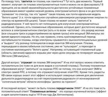 https://forumupload.ru/uploads/000a/e3/16/4887/t959657.jpg