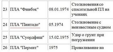 https://forumupload.ru/uploads/000a/e3/16/4887/t963624.jpg