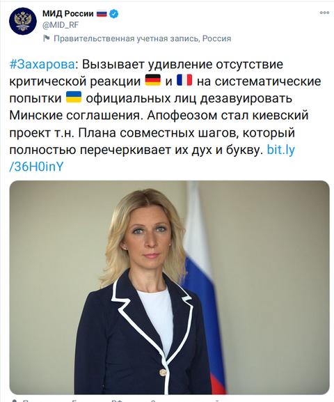 http://forumupload.ru/uploads/000a/e3/16/4901/t179458.png
