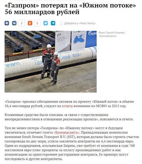 http://forumupload.ru/uploads/000a/e3/16/4955/t654074.jpg