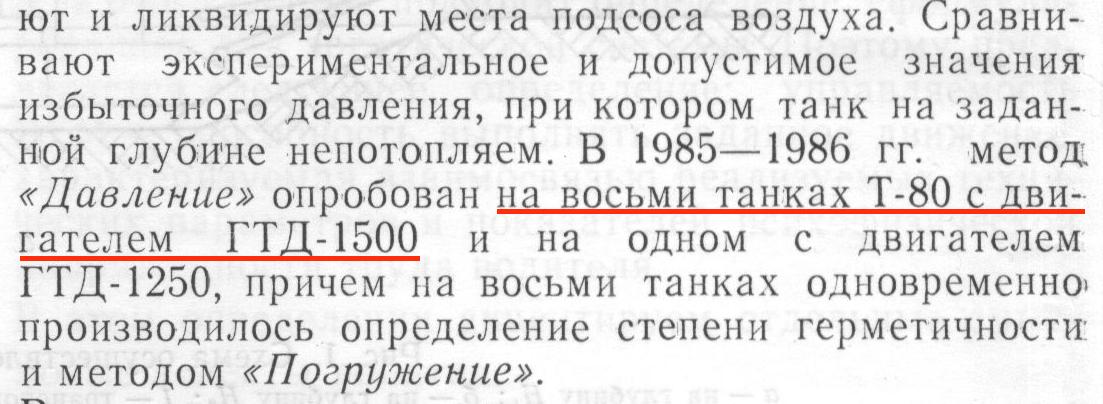 http://forumupload.ru/uploads/000a/e3/16/5036/338742.png