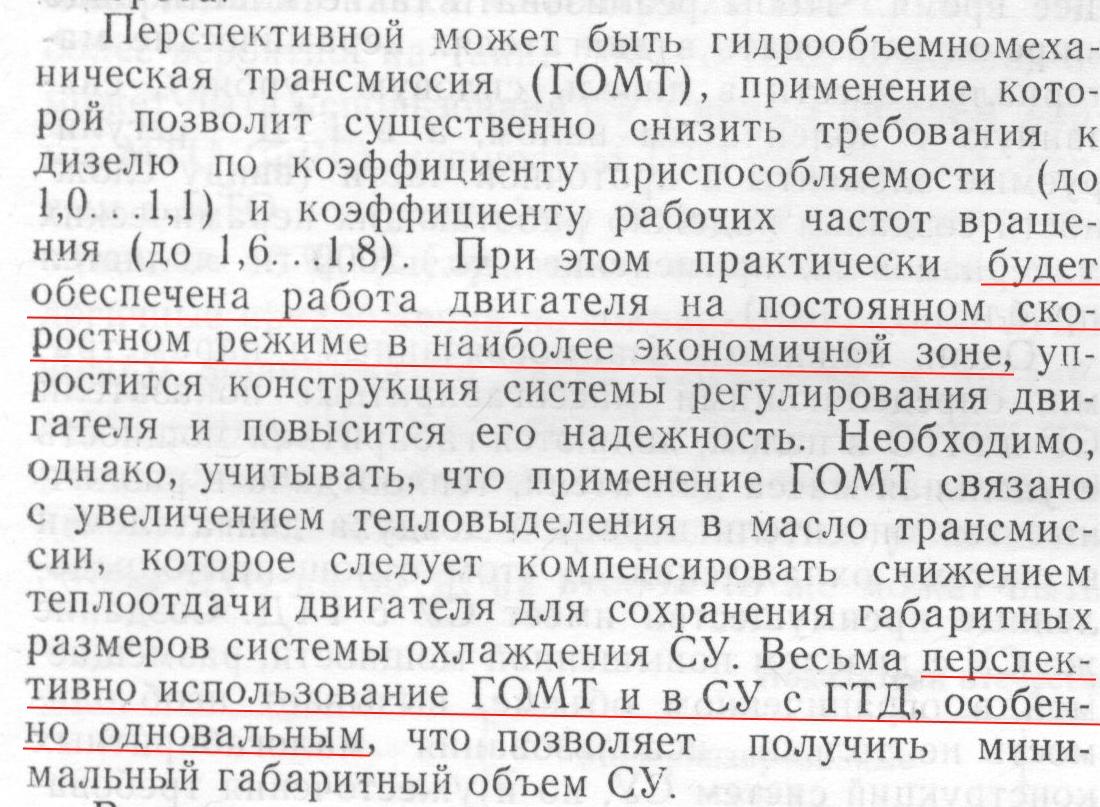 http://forumupload.ru/uploads/000a/e3/16/5036/911582.jpg