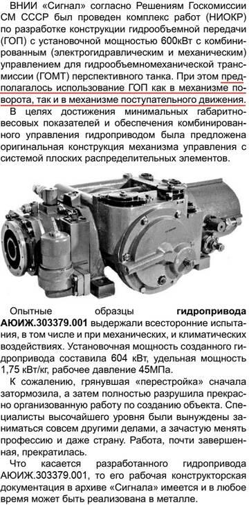 http://forumupload.ru/uploads/000a/e3/16/5036/t161946.jpg