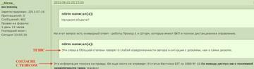 http://forumupload.ru/uploads/000a/e3/16/5036/t242262.jpg