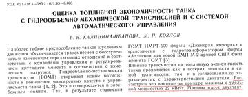 https://forumupload.ru/uploads/000a/e3/16/5036/t357779.png