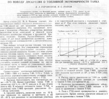 http://forumupload.ru/uploads/000a/e3/16/5036/t606624.jpg