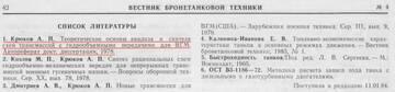 http://forumupload.ru/uploads/000a/e3/16/5036/t781780.jpg
