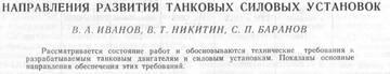 http://forumupload.ru/uploads/000a/e3/16/5036/t831372.jpg