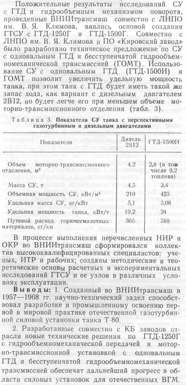 http://forumupload.ru/uploads/000a/e3/16/5036/t863726.jpg