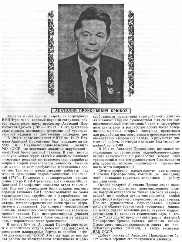 http://forumupload.ru/uploads/000a/e3/16/5036/t871888.jpg