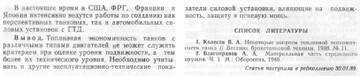 http://forumupload.ru/uploads/000a/e3/16/5036/t880499.jpg