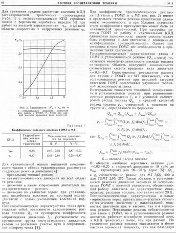 https://forumupload.ru/uploads/000a/e3/16/5036/t975288.jpg