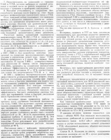 http://forumupload.ru/uploads/000a/e3/16/5036/t980470.jpg