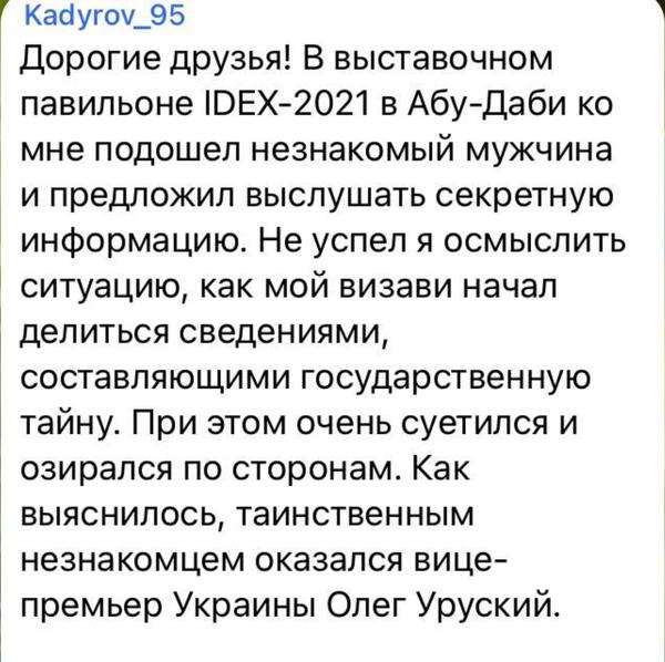 http://forumupload.ru/uploads/000a/e3/16/5052/t868034.png