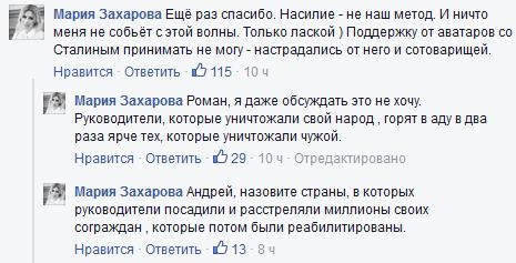 http://forumupload.ru/uploads/000a/e3/16/6/t18304.png