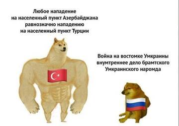 http://forumupload.ru/uploads/000a/e3/16/6/t21665.jpg