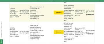 http://forumupload.ru/uploads/000a/e3/16/6/t36860.jpg