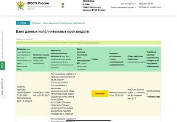 http://forumupload.ru/uploads/000a/e3/16/6/t699894.jpg
