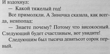 http://forumupload.ru/uploads/000a/e3/16/6/t958192.jpg