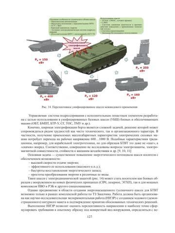 http://forumupload.ru/uploads/000a/e3/16/606/t143452.jpg