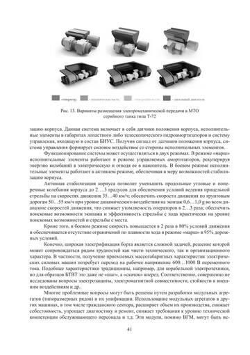 http://forumupload.ru/uploads/000a/e3/16/606/t278294.jpg