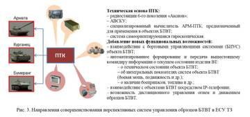 http://forumupload.ru/uploads/000a/e3/16/606/t415415.jpg