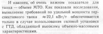 http://forumupload.ru/uploads/000a/e3/16/606/t433337.jpg