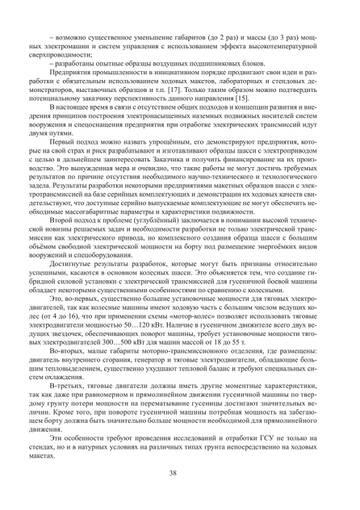 http://forumupload.ru/uploads/000a/e3/16/606/t551691.jpg