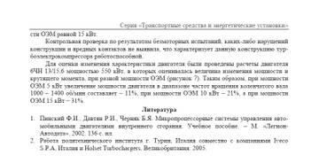 http://forumupload.ru/uploads/000a/e3/16/606/t578381.jpg