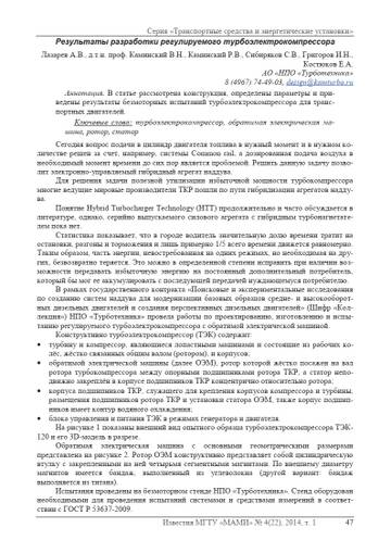 http://forumupload.ru/uploads/000a/e3/16/606/t596501.jpg