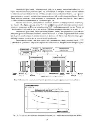 http://forumupload.ru/uploads/000a/e3/16/606/t676841.jpg