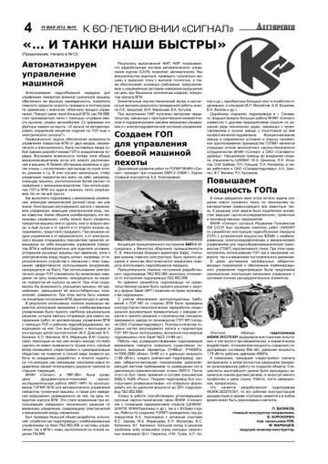 http://forumupload.ru/uploads/000a/e3/16/606/t708607.jpg