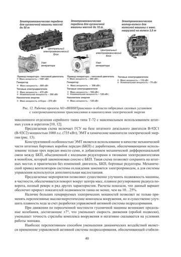 http://forumupload.ru/uploads/000a/e3/16/606/t724673.jpg