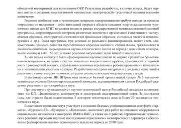 http://forumupload.ru/uploads/000a/e3/16/606/t783761.jpg
