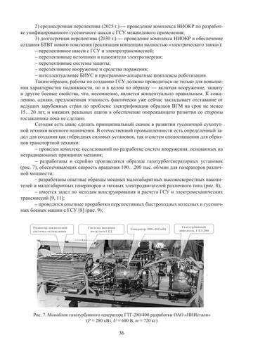http://forumupload.ru/uploads/000a/e3/16/606/t868761.jpg