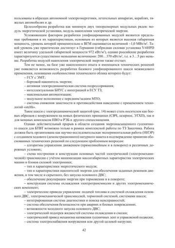 http://forumupload.ru/uploads/000a/e3/16/606/t904967.jpg