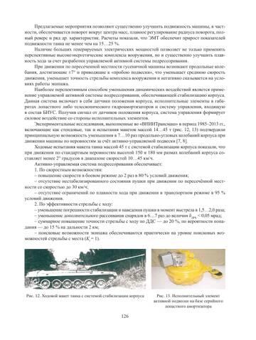 http://forumupload.ru/uploads/000a/e3/16/606/t941409.jpg