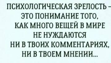 http://forumupload.ru/uploads/000a/e3/16/608/t675828.jpg