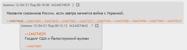 http://forumupload.ru/uploads/000a/e3/16/623/t967109.png
