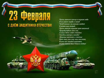 http://forumupload.ru/uploads/000a/e3/16/9/t354024.jpg