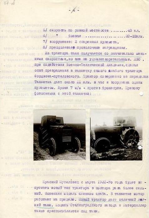 http://forumupload.ru/uploads/000a/e3/16/9/t520450.jpg