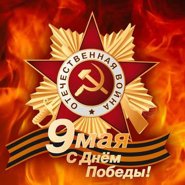 https://forumupload.ru/uploads/000a/e3/16/9/t571530.jpg