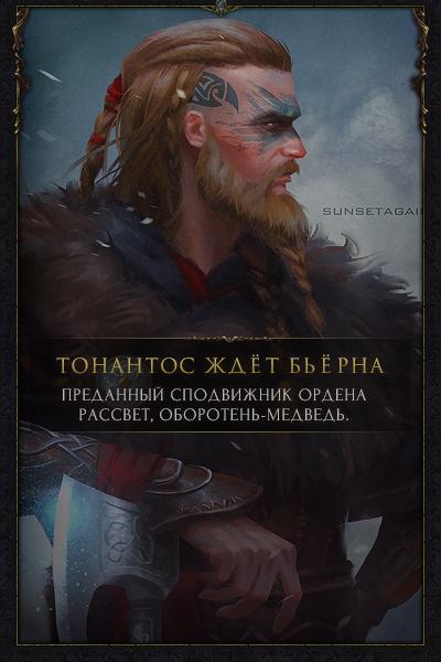 https://forumupload.ru/uploads/000b/09/4f/19725/850796.jpg