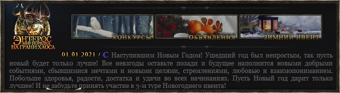 http://forumupload.ru/uploads/000b/09/4f/19725/868713.jpg