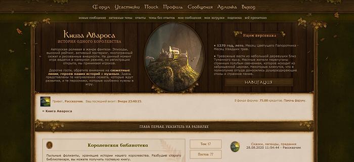 http://forumupload.ru/uploads/000b/09/4f/27296/951623.jpg