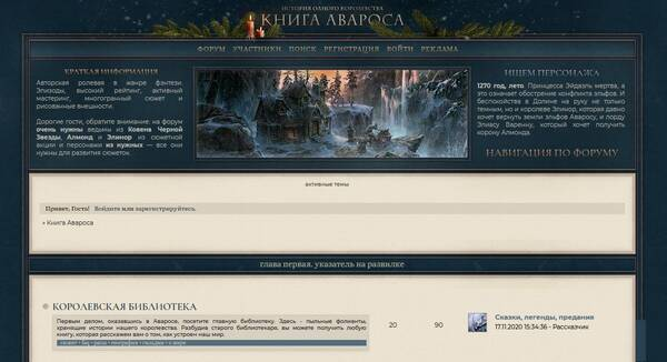 http://forumupload.ru/uploads/000b/09/4f/27296/t134879.jpg