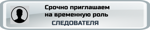 http://forumupload.ru/uploads/000b/09/4f/28104/t28451.png